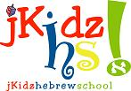 JKidz Hebrew School - Jewish. Done Joyfully!